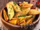 Рецепта Пържени картофи уеджис по селски с копър и чесън